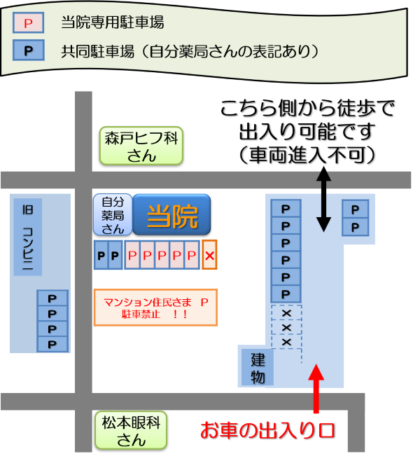駐車場地図5